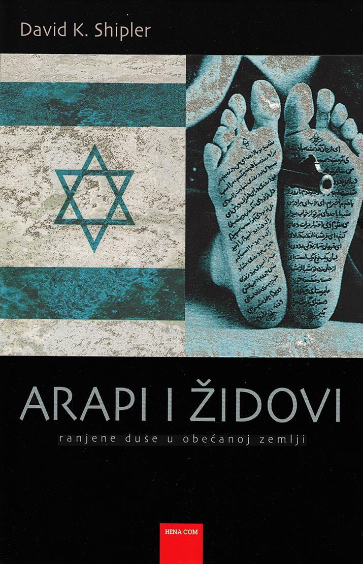 Arapi i Židovi