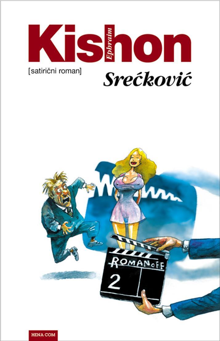 Srećković