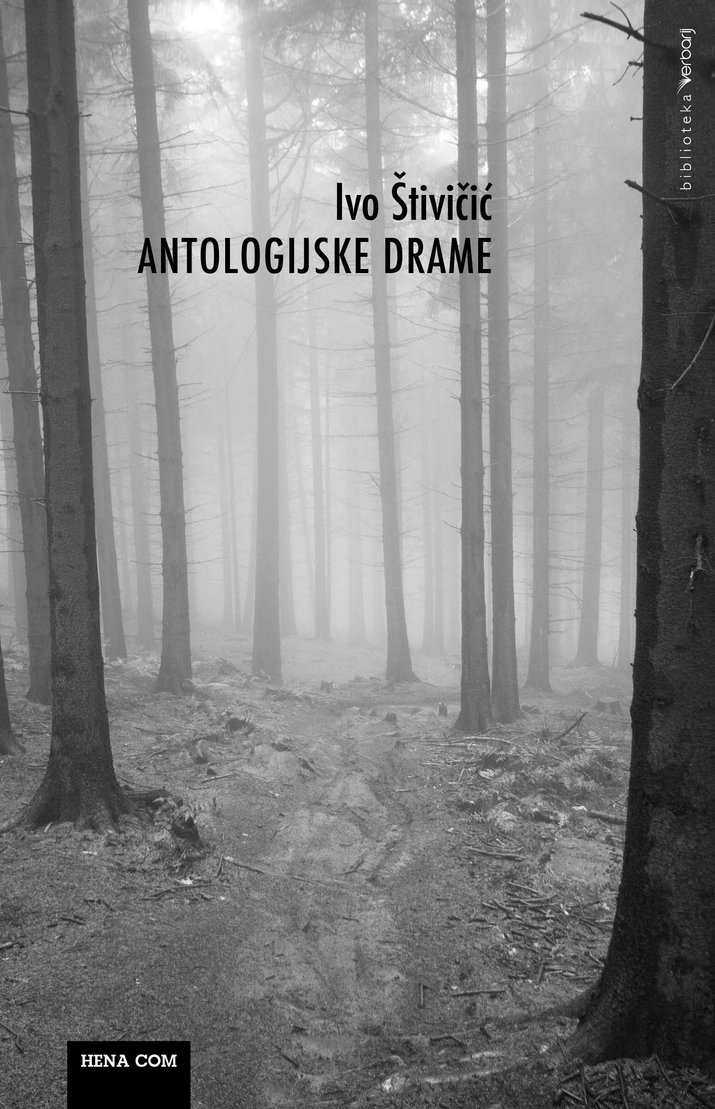 Antologijske drame