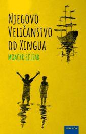 Njegovo Veličanstvo od Xingua